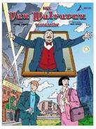 Het Van Walraventestament vertelt de geschiedenis van AWVN in stripvorm