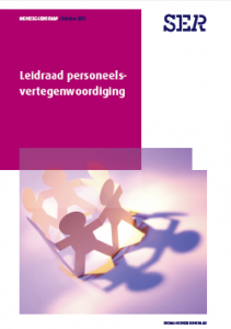 Cover Leidraad PVT (SER)